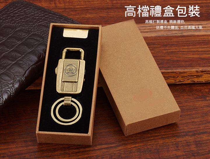 可携式钥匙环usb充电式电磁脉冲电弧打火机